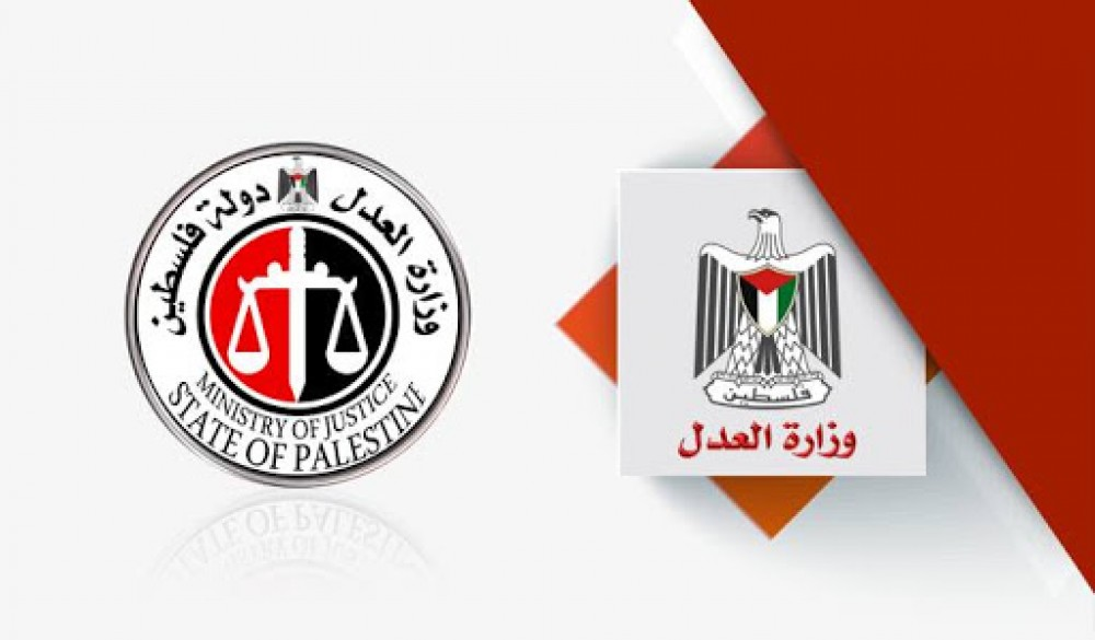 العدل تحمل سلطات الاحتلال المسؤولية عن وفاة الأسير الغرابلي