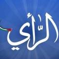 شعار وكالة الراي