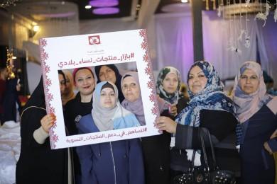 مركز شؤون المرأة يفتتح معرض للمنتجات النسائية بغزة