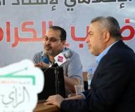 عدسة الرأي ترصد اليوم الإعلامي المساند للأسرى الذي نظمته وزارة الإعلام بغزة.