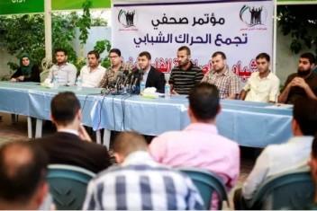مجموعات شبابية تطالب الرئاسة بالتراجع عن إجراءاتها ضد غزة