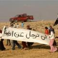 حماس تحذر من مخاطر وأبعاد قضية القرى مسلوبة الاعتراف في النقب المحتل