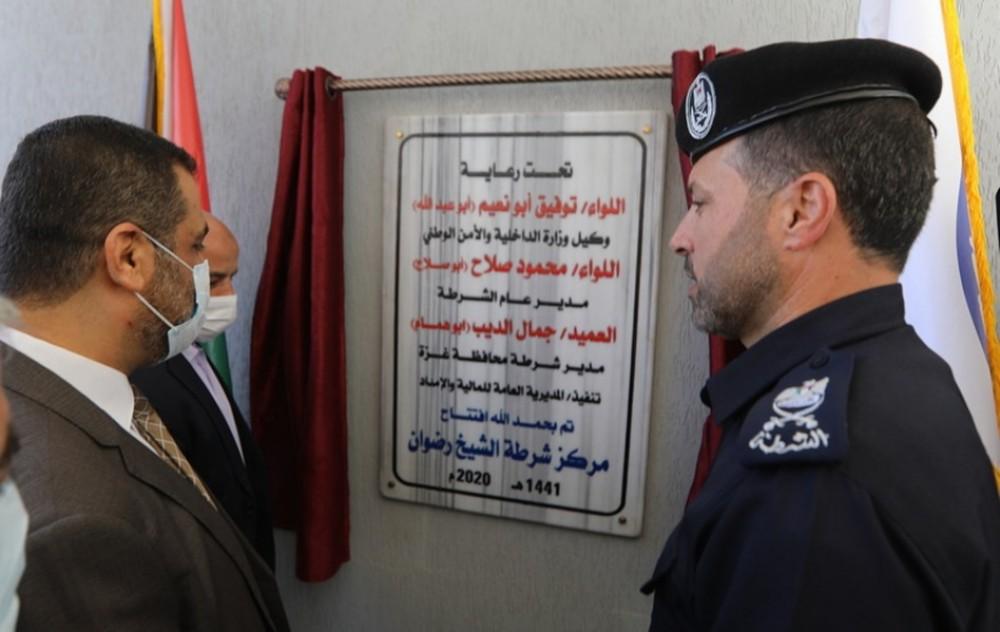 الشرطة تفتتح المقر الجديد لمركز شرطة