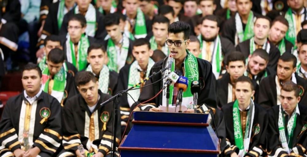 الكتلة تشرع بتكريم طلاب الثانوية العامة المتفوقين بمحافظات القطاع