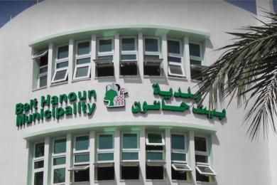 بلدية بيت حانون تعقد مؤتمرها الخامس
