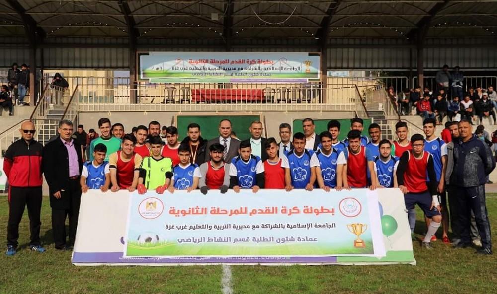 تعليم غرب غزة تفتتح بطولة كرة القدم للمرحلة الثانوية بنين