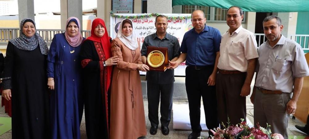 تعليم غرب غزة يُكرم مديرة مدرسة أحمد شوقي الثانوية لبلوغها سن التقاعد