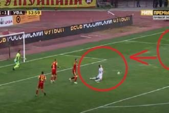 أوفا يقلب الطاولة على أرسنال في الدوري الروسي الممتاز
