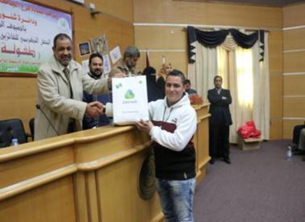 الاسلامية تكرم الفائزين بمسابقة طفولة تائهة
