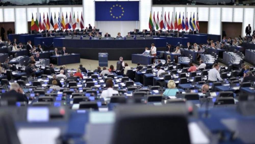 الاتحاد الاوروبي ارشيف