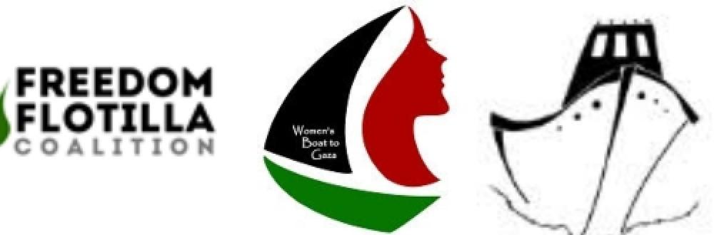 شعار مشروع قارب النساء