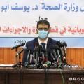 وكيل وزارة الصحة يوسف أبو الريش