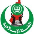 شعار الكتلة الإسلامية