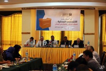 دعوات لإنجاح الانتخابات المحلية في ظل استمرار تحضيراتها