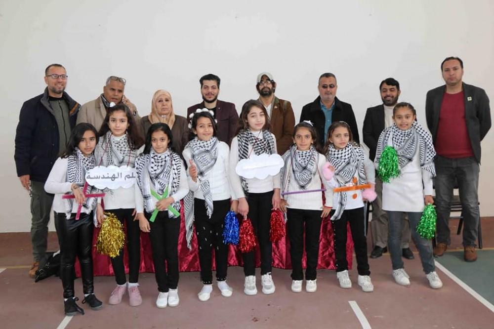 تعليم شرق خان يونس تطلق مسابقة الاستعراض الفني