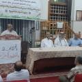 الاتحاد العالمي لعلماء المسلمين فرع فلسطين ينظم حفل تخريج دورات فقهية