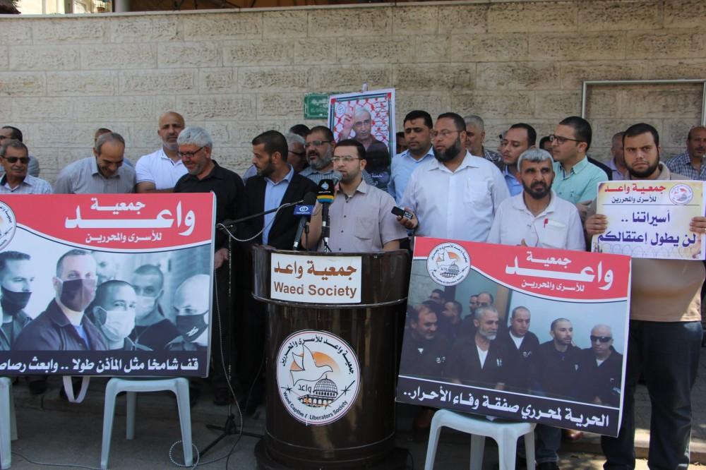 واعد وإعلام الأسرى ينظمان وقفة إسنادية أمام مقر الصليب الأحمر