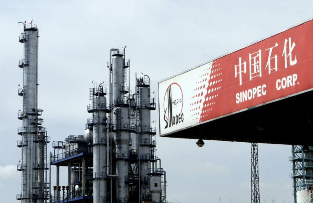 ركبت شركة الصين للبتروكيماويات (سينوبك) أكبر مفاعل هدرجة لبقايا النفط المكرر في العالم في مدينة تشوشان بمقاطعة تشجيانغ شرقي الصين، لتسجل رقما قياسيا في رفع أثقل قطعة من المعدات في البلاد.  وقالت سينوبك، شركة رائدة في مجال الطاقة والكيماويات في البلاد، يوم