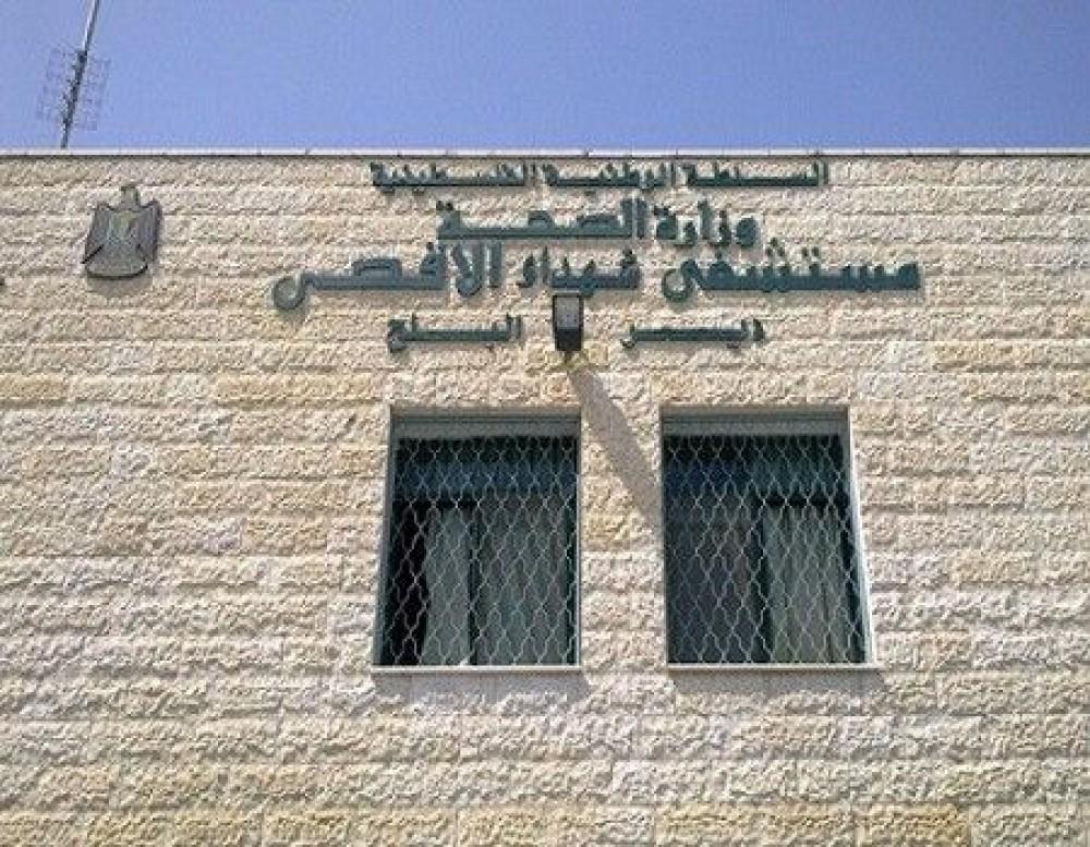 مستشفى شهداء الأقصى يبحث احتياجاته مع دائرة اللوازم بالوزارة