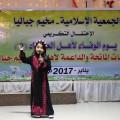 الجمعية الإسلامية تقيم احتفالية للمؤسسات المانحة والداعمة