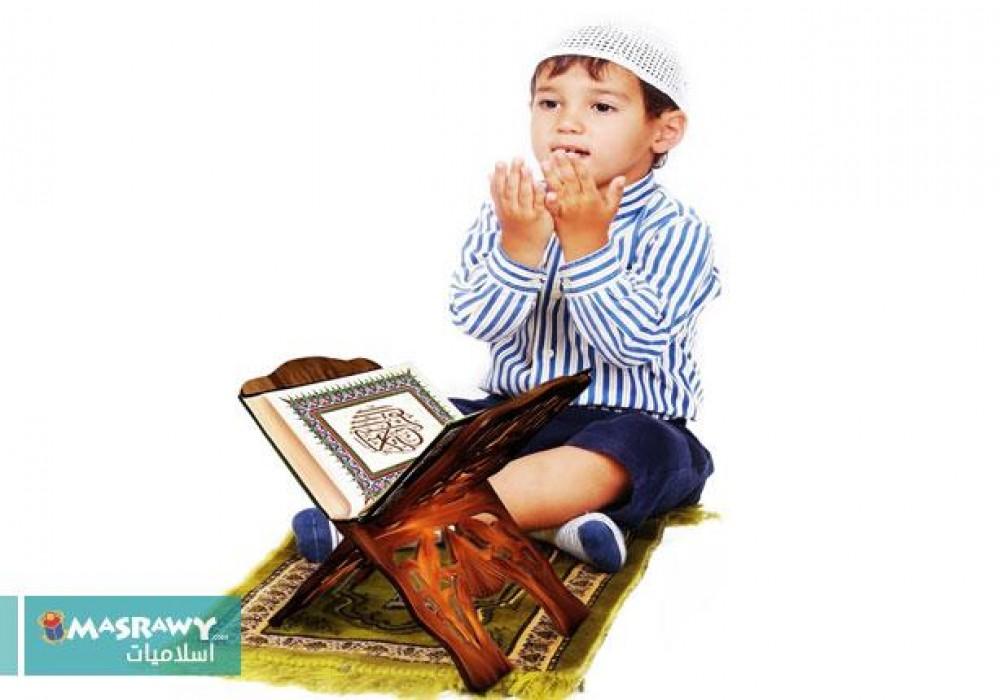 3 خطوات تجعل الطفل يحفظ القرآن بكل سهولة