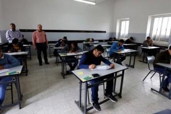 التعليم بغزة تشرع بعقد الدورة الثانية من امتحانات الثانوية العامة