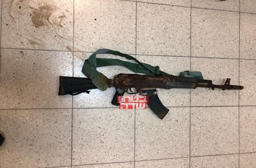 صورة السلاح