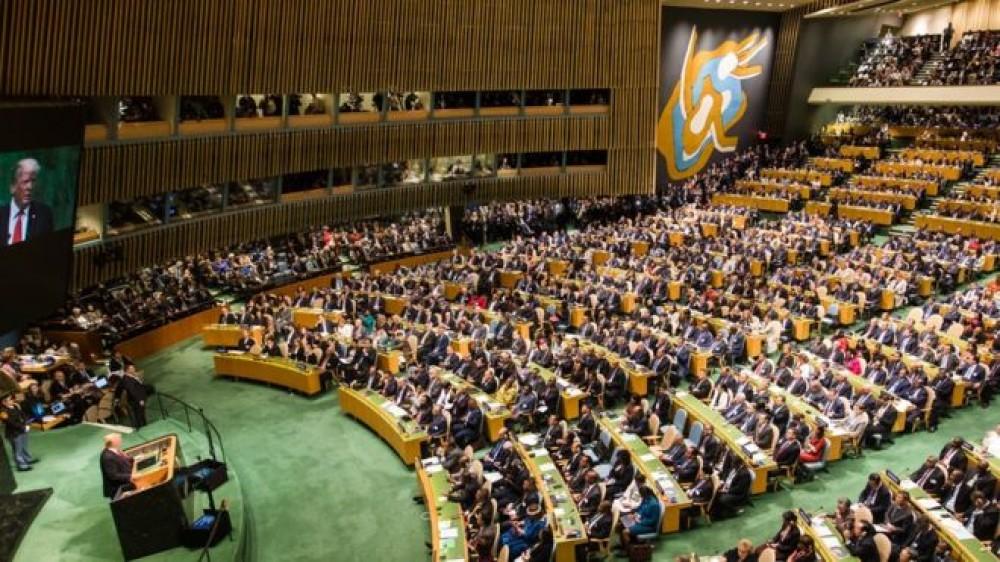 الامم المتحدة ارشيف