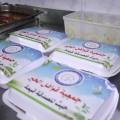 قوافل الخير توفر (200) وجبة للمستضافين في الحجر الصحي بغزة