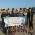 تواصل بطولة شهداء العودة الرمضانية لليوم الثاني