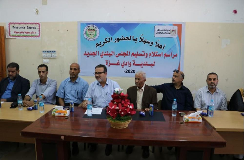 الحكم المحلي: المجلس البلدي الجديد لبلدية وادي غزة يتسلم مهامه