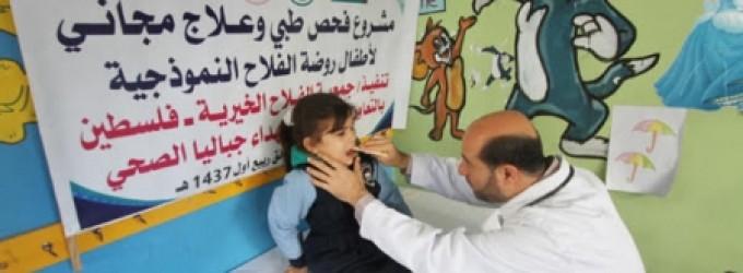 طيبي يجري فحص لطفلة في روضة الفلاح