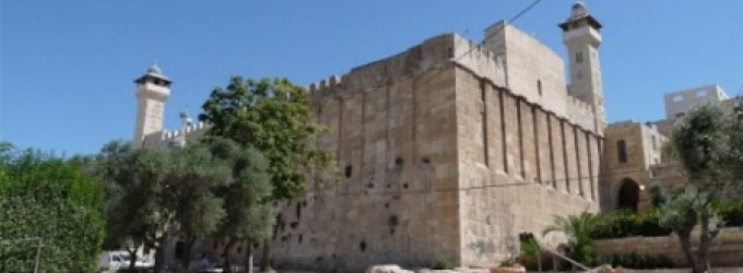 المسجد الإبراهيمي