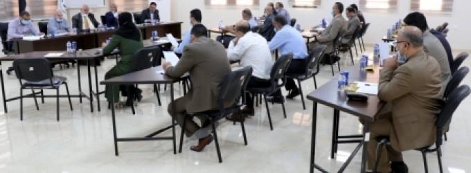جانب من الاجتماع