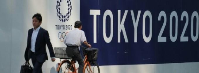 أولمبياد طوكيو سيقام