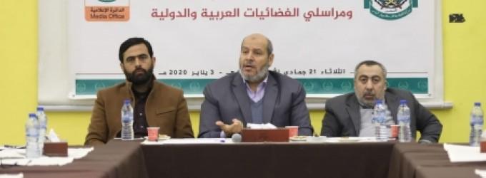 د. خليل الحية يتحدث خلال لقائه الخاص بمدراء المؤسسات الإعلامية