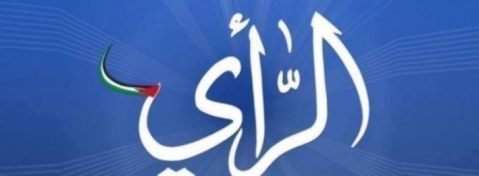 شعار وكالة الرأي