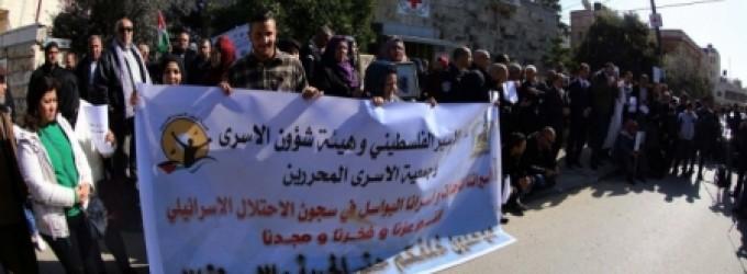 مسيرات لدعم مخصصات الاسرى والشهداء