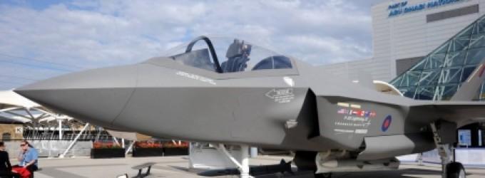 طائرة F35