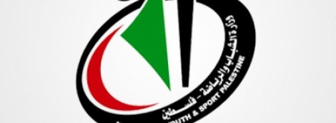 الشباب والرياضة تفتتح اليوم  دوري القدس للناشئين