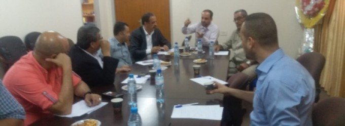 مؤسسة المواصفات والمقاييس تجتمع بإتحاد الصناعات الفلسطينية
