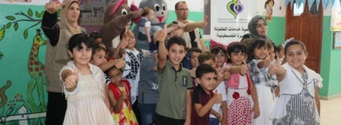 خدمات الطفولة تنفذ حفلا ترفيهيا للاطفال في روضة ام القرى بدرج
