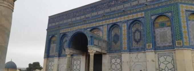 منع المصلين من الدخول لمسجد قبة الصخرة