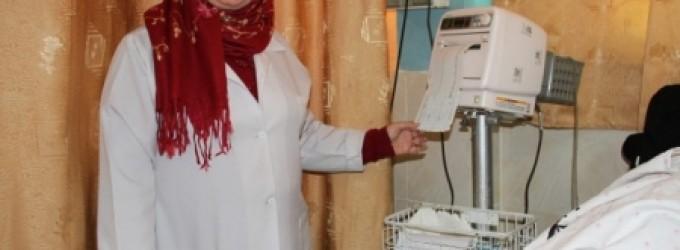 د. سميرة حلس
