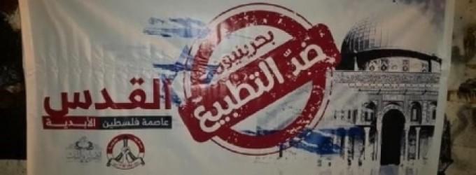 بحرين