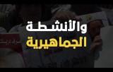 كيف ننصر الأسرى في سجون الاحتلال؟