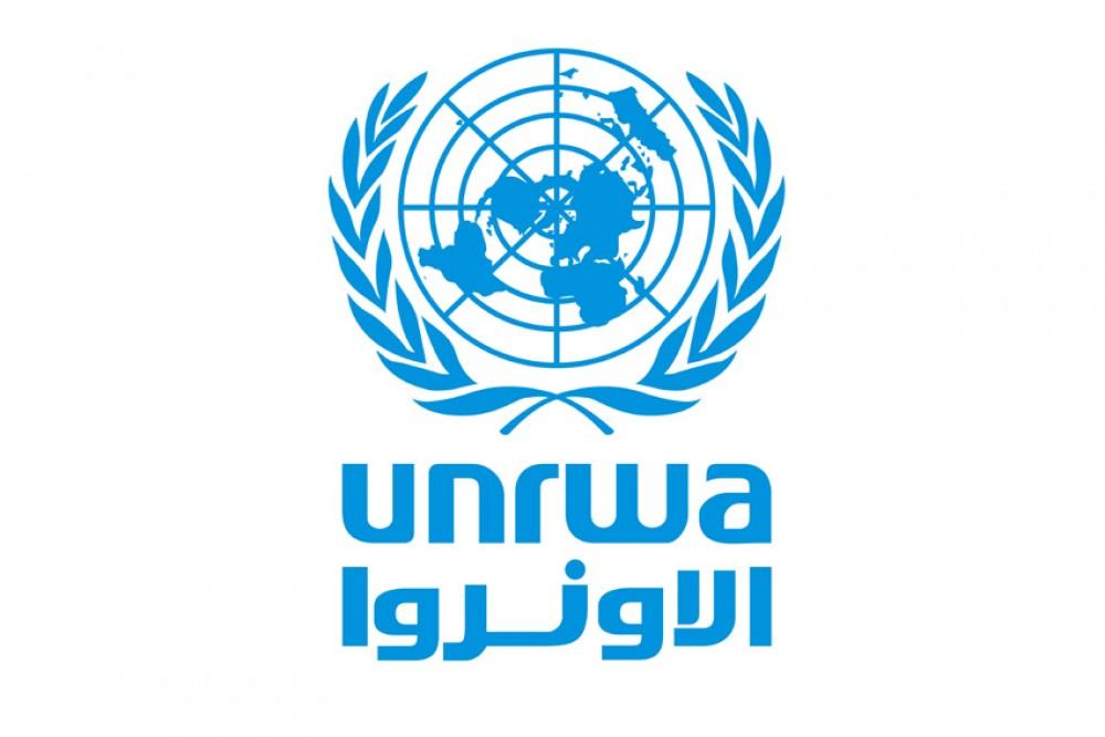 شعار الأونروا