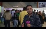 معرض الملتيميديا الرقمي الثاني الذي نظمته جامعة غزة