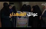 مالية غزة تصرف 1200 شيكل لموظفين رام الله المقطوعة رواتبهم