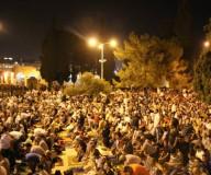 450 ألف يحيون ليلة القدر في المسجد الاقصى